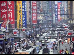 Economie: la Chine a toujours des perspectives câlines