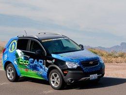 La compétition EcoCAR bat son plein aux Etats-Unis