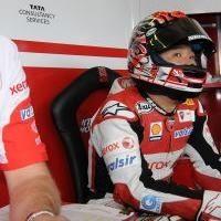 Superbike - Nürburgring Superpole: Avantage Haga