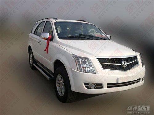 SUV Dongfeng : un air de Cadillac