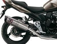 Nouvelle Suzuki Bandit 1250 : Quelques retouches et un Devil de série