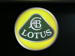 DRB-Hicom réaffirme son intention de ne pas vendre Lotus