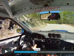Touge Blast Inside the Team Limit GC8 : un vrai régal pour les oreilles