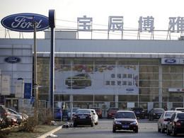 Ford devrait passer la barre du million de véhicules vendus en Asie cette année