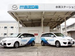 Mazda a reçu un Prix pour ses véhicules à hydrogène