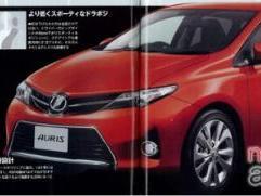 Est-ce la nouvelle Toyota Auris ?