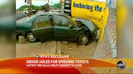 Accélérateur fou chez Toyota : ticket de sortie pour un prisonnier américain ?