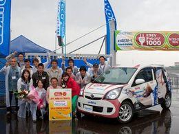 Nouveau record d'autonomie en véhicule électrique au Japon: 1003 km