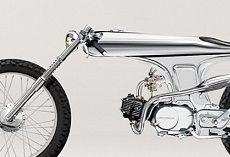 Concept – Honda: une SS50 revisitée en Chine