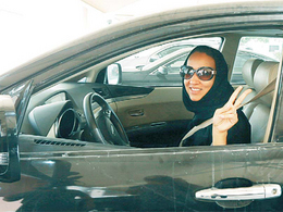 L'Arabie Saoudite, ce pays où les femmes n'ont pas le droit de conduire