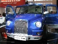 La Rolls chinoise vue par Geely: un taxi?