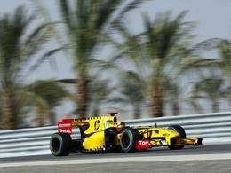 Renault compétitif en Turquie ?