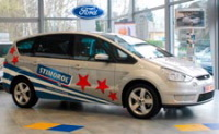 Cadbury Belgium : la Ford S-MAX pour faire vendre du chewing-gum !