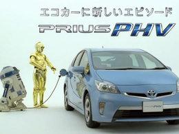 Toyota Prius Plug-In : une publicité avec les héros de Star Wars