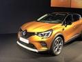 Renault Captur 2 (2019) : à maturité - Vidéo en direct du salon de Francfort 2019