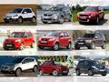 Guide d'achat : quel SUV pour moins de 20 000 € ?