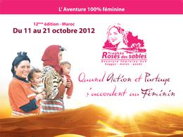 """Le Trophée Rose des sables 2012: """"interdit aux hommes"""""""