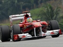 Alonso : « Nous n'attendons pas de miracle »