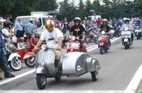 Vespa World Days : Du 1er au 4 juillet au Portugal