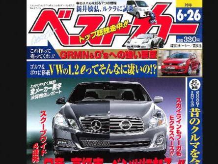 Une plateforme de Mercedes Classe E pour les futures Infiniti G et M ?