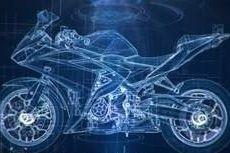 Nouveauté - Yamaha: un teaser pour la R3 ?