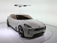 Kia GT Concept : bientôt en production ?