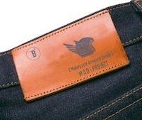 Bolid'Ster, une nouvelle marque de jean qui vaudra clairement le déplacement!