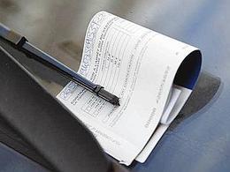 Les amendes de stationnement risquent de passer de 11 à 20 euros !