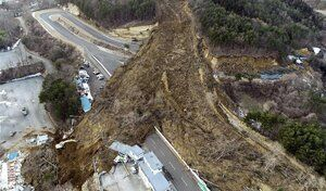 Le circuit d'Ebisu englouti par un glissement de terrain