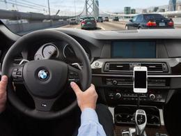 Apple dans votre auto avec le système Eyes Free