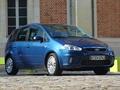 Ford C-Max : TVA cadeau + 500 euros de bons d'achats. Pas mal !