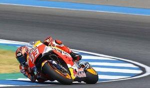 MotoGP - Tests Thaïlande J.3: Marc Márquez s'annonce redoutable