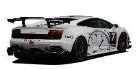 La nouvelle Lamborghini Gallardo Trofeo en vidéo!
