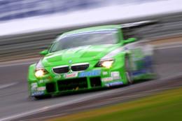 FIA GT3: Alpina toujours présent, le Graff Racing débarque