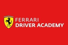 La Ferrari Driver Academy s'agrandit