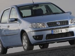 Rappel Fiat : Problème d'ABS pour 130 000 Punto