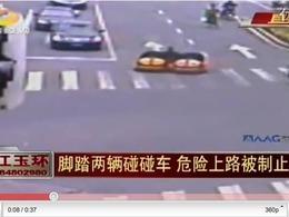 Vidéo : il conduit deux auto-tamponneuses au milieu des voitures