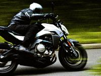 Essai - CF Moto 650 NK: China Powa*!