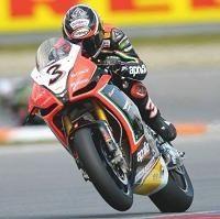 Superbike - Brno: Max Biaggi n'a pas pu cultiver son jardin