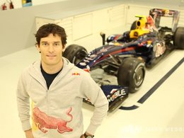 F1 : Red Bull prolonge Webber pour 2011