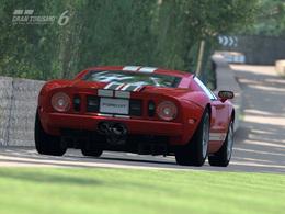 Gran Turismo 6 : vous allez pouvoir créer tous vos tracés !
