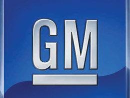 General Motors a créé une filiale qui investira dans les innovations technologiques