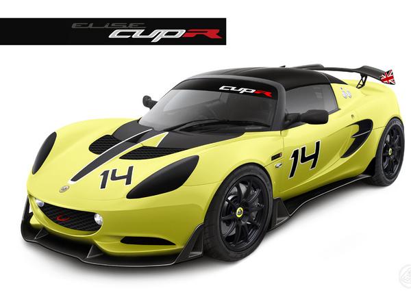Lotus lance une Elise S Cup R pour les amateurs du genre