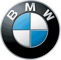 BMW : Nouvelle stratégie commerciale pour 2008...