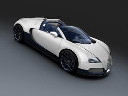 Salon de Shanghai - Une paire de Bugatti Veyron pas comme les autres