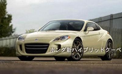 Honda S2000 : bientôt son successeur hybride ?