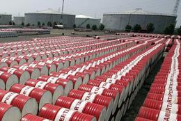 Pétrole : le prix du baril tombe sous les 40$