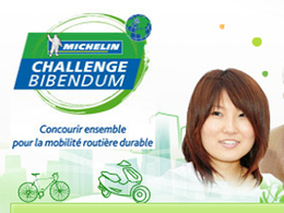 Le Challenge Bibendum 2011 se tiendra en Allemagne