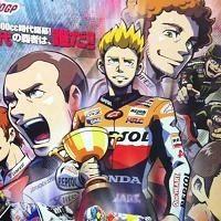 Moto GP - Japon: Au Motegi avec un M comme Manga !