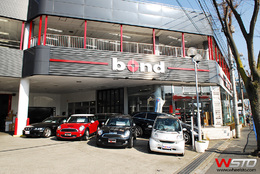 Visite chez Bond, supermaché de la préparation au Japon